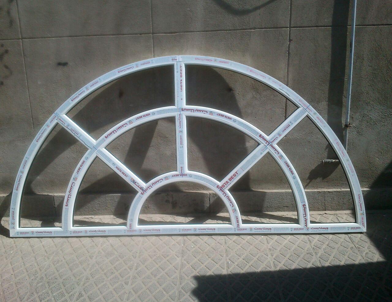 نمونه خم های طرح خورشیدی